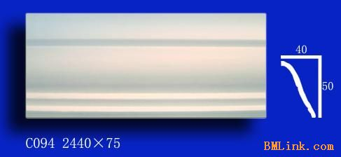 供应石膏线条 石膏板吊顶