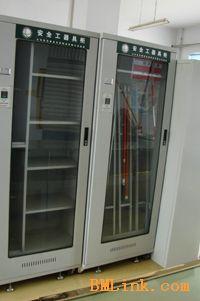 供应电力温湿双控安全工具柜