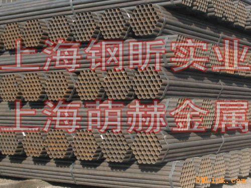 供应上海焊管_南通焊管供应_苏州焊管厂家