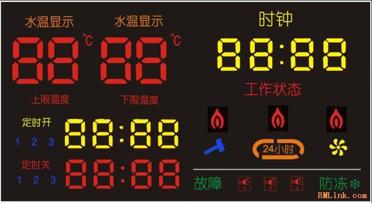 WIFI手机遥控绚彩LED彩屏电采暖炉温控器