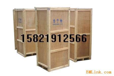 供应木制包装箱 木包装箱,木质包装箱