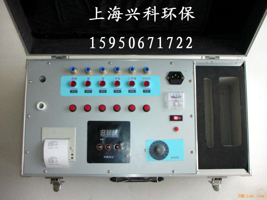 供应供应检测室内装修污染气体的仪器