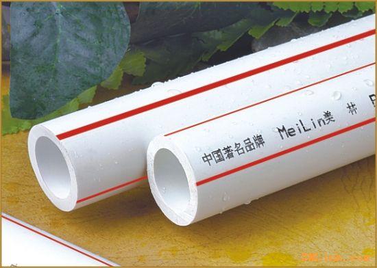供应排水管,给水管,水管,水管件,PVC-U/PP-R管材管件-供