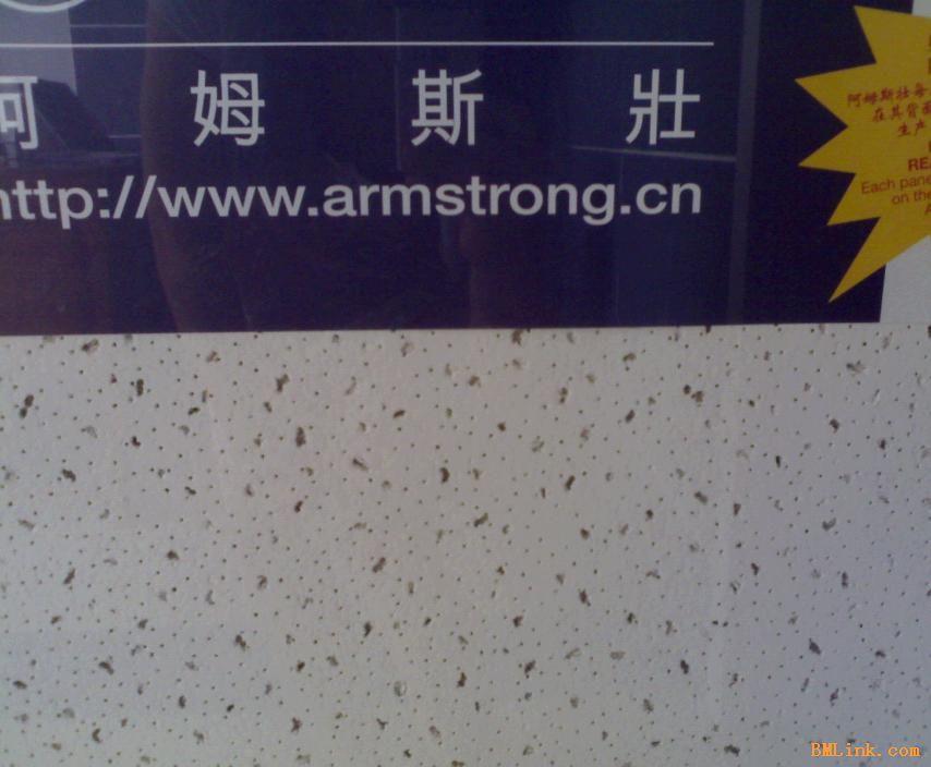 供应阿姆斯壮矿棉板