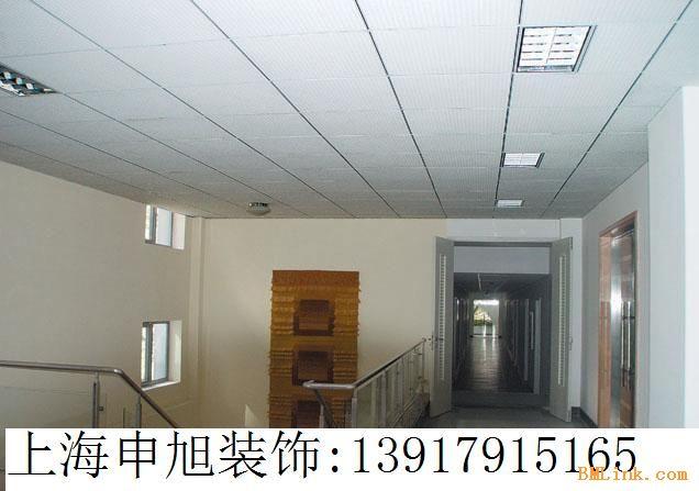 供应办公室吊顶 石膏板吊顶,隔断