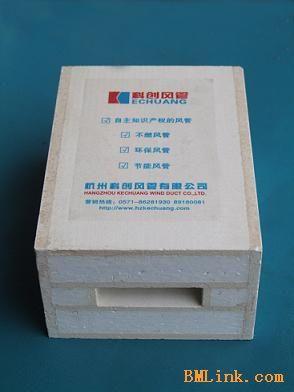 供应玻镁复合风管 空调风管GK II 06