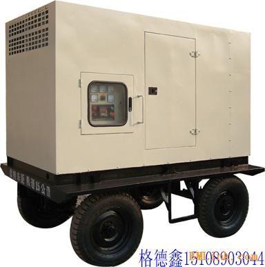 供应移动静音柴油发电机组