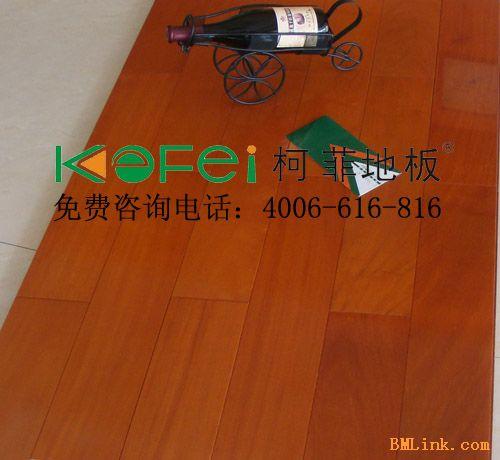 金檀实木地板