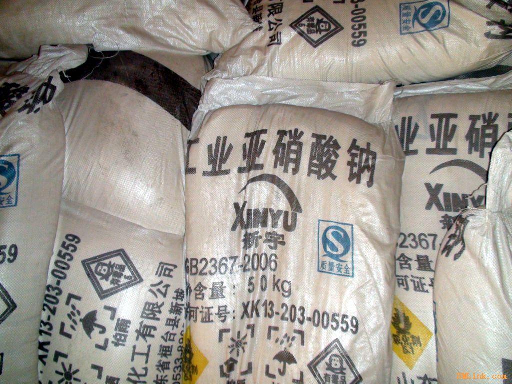 供应优质亚硝酸钠