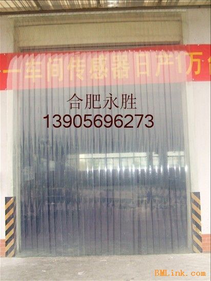 供应磁条门帘、软门帘、pvc门帘、透明门帘