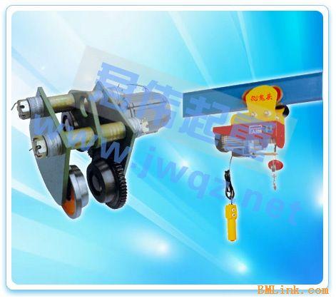 供应微型电动葫芦跑车
