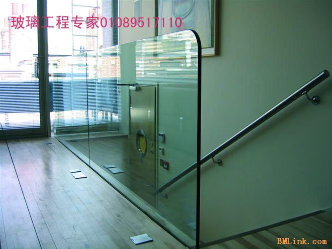 北京JA工厂厂房钢化安全玻璃隔断幕墙