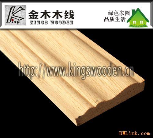 供应实木线条-白木