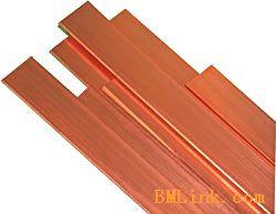 供应电工用铜排 铜母线