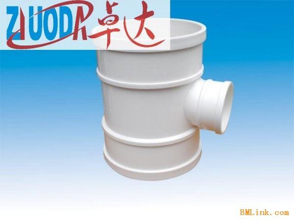 U PVC排水管异径三通