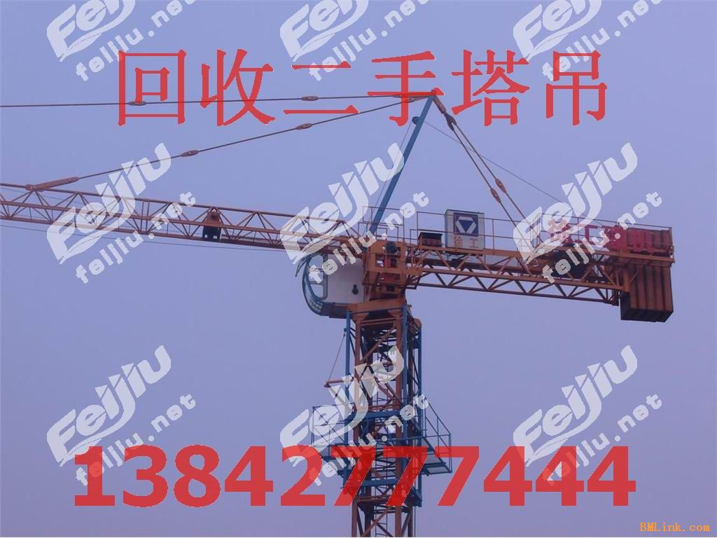 塔吊与建筑物防碰纺织皮革撞措施方案 群 塔 作 业 防 碰 撞 施 工 方 案一、工程概况 二、编制依据 三、防碰撞施工措施 (一)塔吊在水平面方向的防碰撞措施 (二)塔吊在垂直方向的防碰撞措施 一、工程概况某工程位于北京市西城区阜成门北大街,官园桥东南角,西侧紧邻西二环,东临官园小区,南侧为居民区。工程总建筑面积147096m2,地下为三层,地上主体由南向北分A、B、C、D栋,A、D栋15层,檐口高度63.