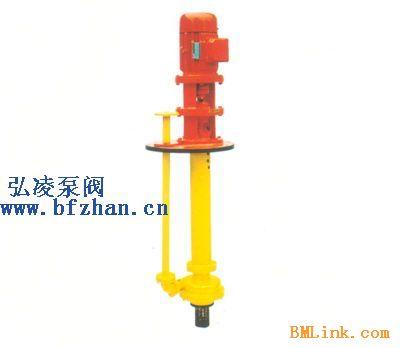 供应化工泵厂家:GBY型浓硫酸液下泵
