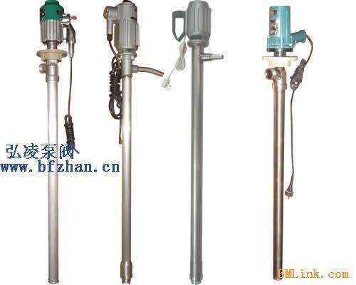 供应油泵厂家:防爆型电动油桶泵(抽液泵)