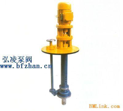 供应液下泵厂家:FY型液下泵