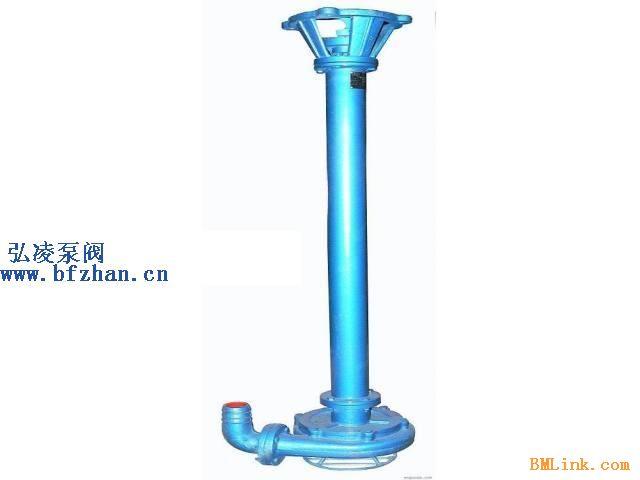供应NL型泥浆泵
