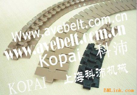 供应防滑链板