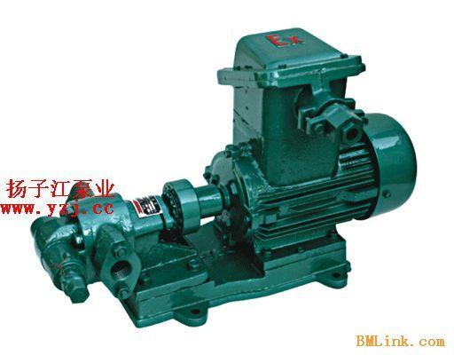 供应油泵:KCB不锈钢齿轮油泵