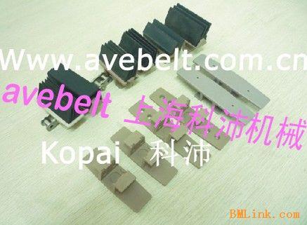 供应塑料链板