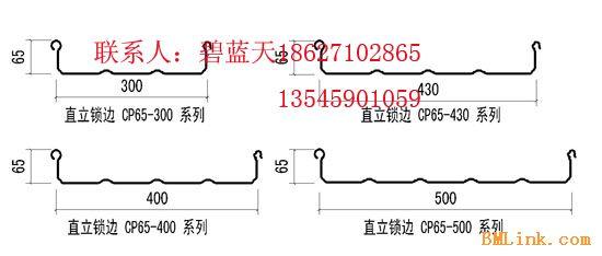电路 电路图 电子 原理图 550_234