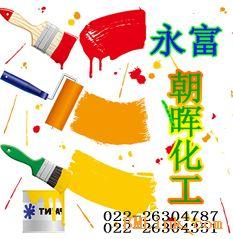 供应直销桔纹漆质优价廉