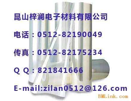 供应印刷用东洋纺PET薄膜
