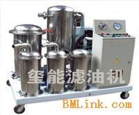 供应TYA-Z工业油滤油机