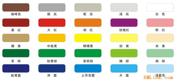 地板设计依据及色样