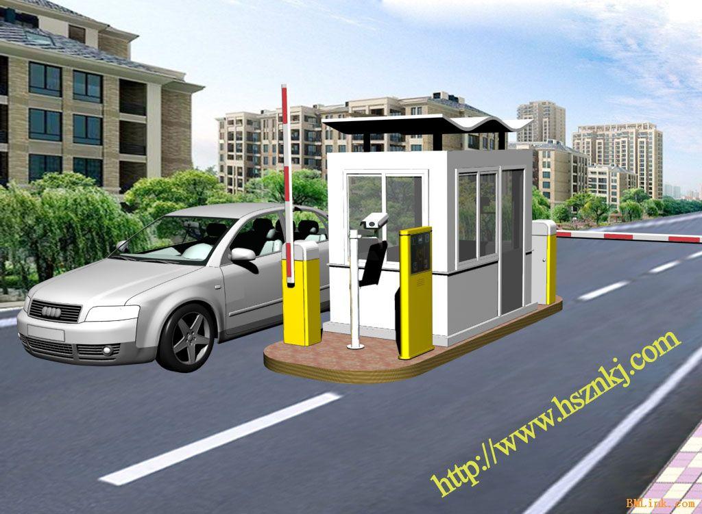 智能停车场系统,收费系统
