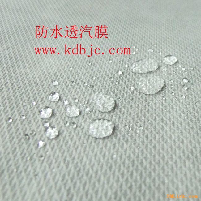 供应《科德邦》高密度纺粘聚乙烯膜
