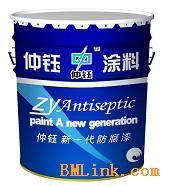 供应硅烷浸渍保护剂