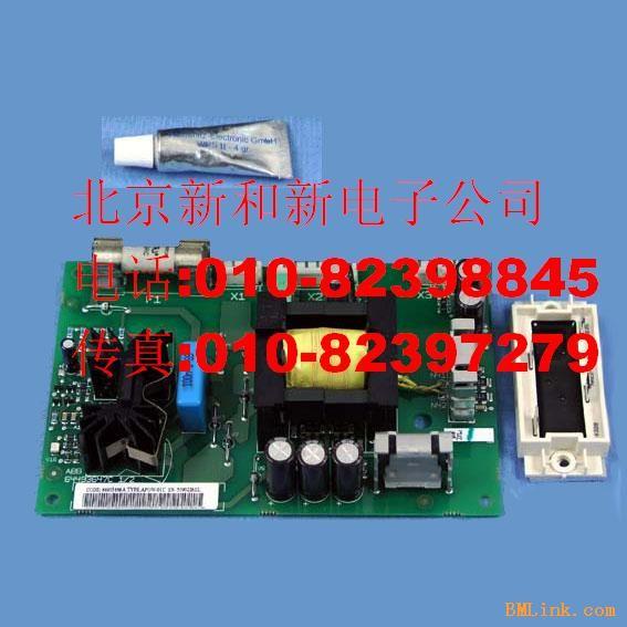 acs800温度检测电路图