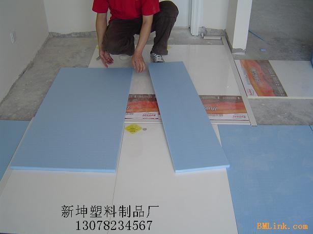 供应XPS冷库挤塑保温板