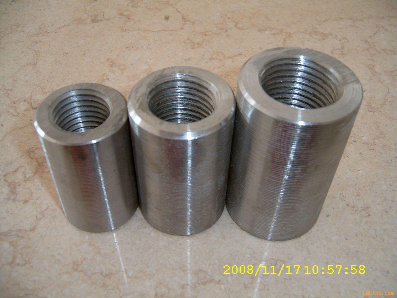 供应钢筋机械连接套筒