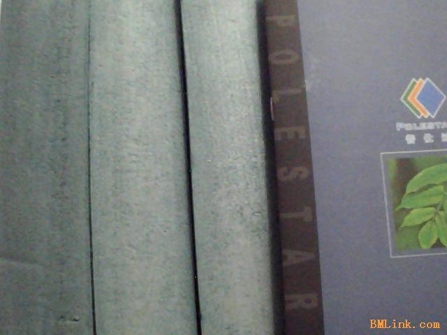 供应xps挤塑泡沫保温隔热板