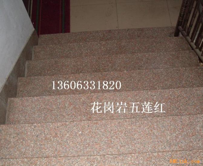供应楼梯踏步板,窗台板,厨房台面板