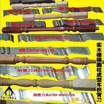古代木匠 车木头 工具