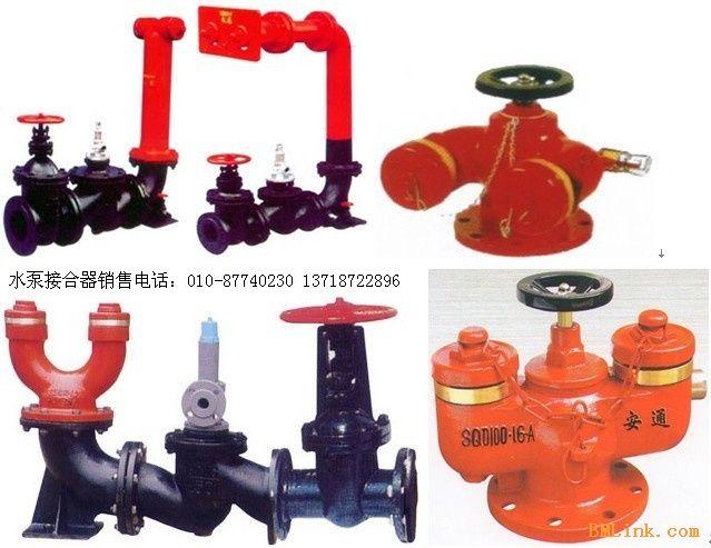 水泵结合器 消防水泵接合器 安装与维护