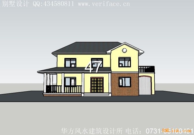 湖南长沙农村房屋别墅风水建筑设计
