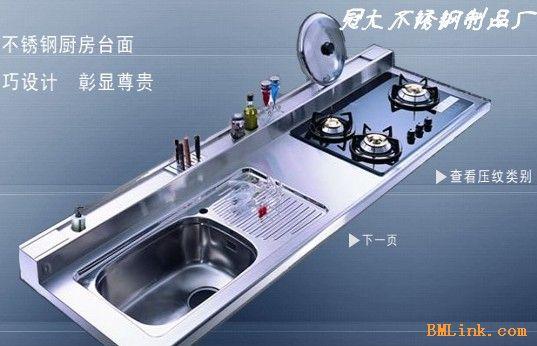 供应整体不锈钢厨房台面