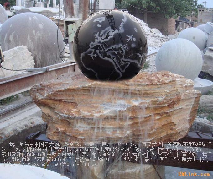 科学手工制作喷泉