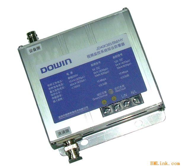 供应视频监控系统防雷器