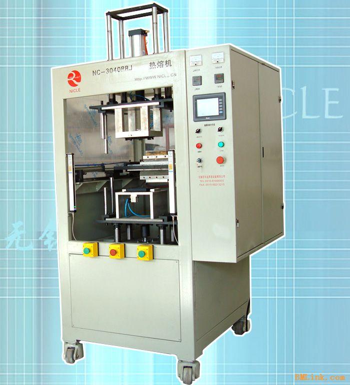 供应pp塑料焊接机,膨胀水箱焊机