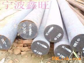 供应40CrNiMoA合金结构钢