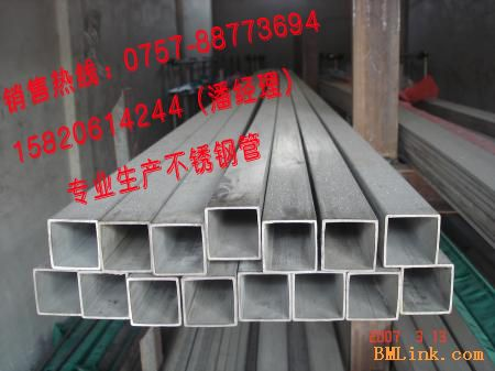 供应专业生产不锈钢大管,不锈钢工程管,304不锈钢管