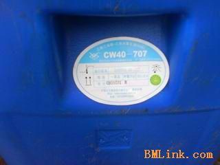 川维VAE乳液707